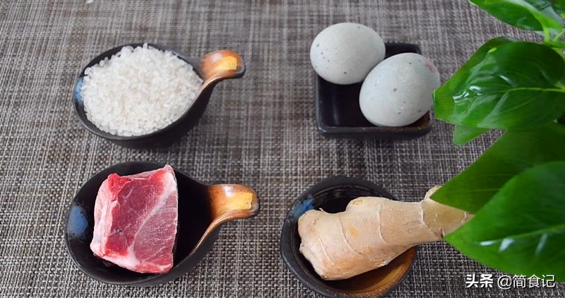 广东人做皮蛋瘦肉粥,为啥那么好喝?原来是这样做的,以前都错了