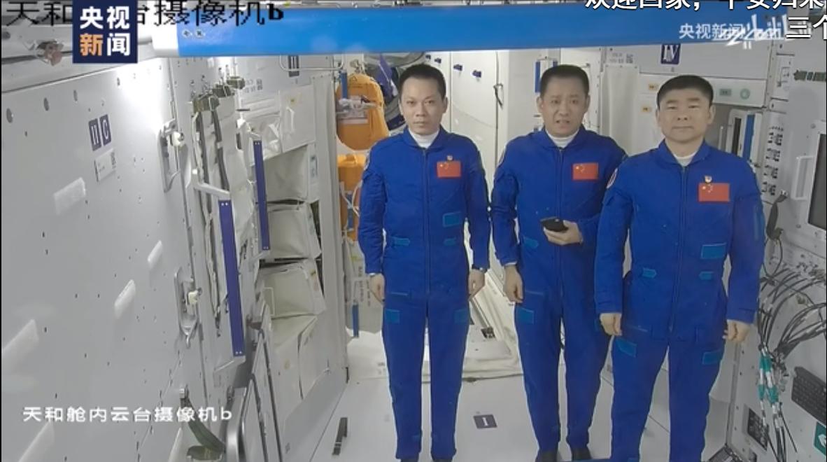 神舟12启程,太空出差三人组回家过中秋,中国空间站换班制度为啥不同