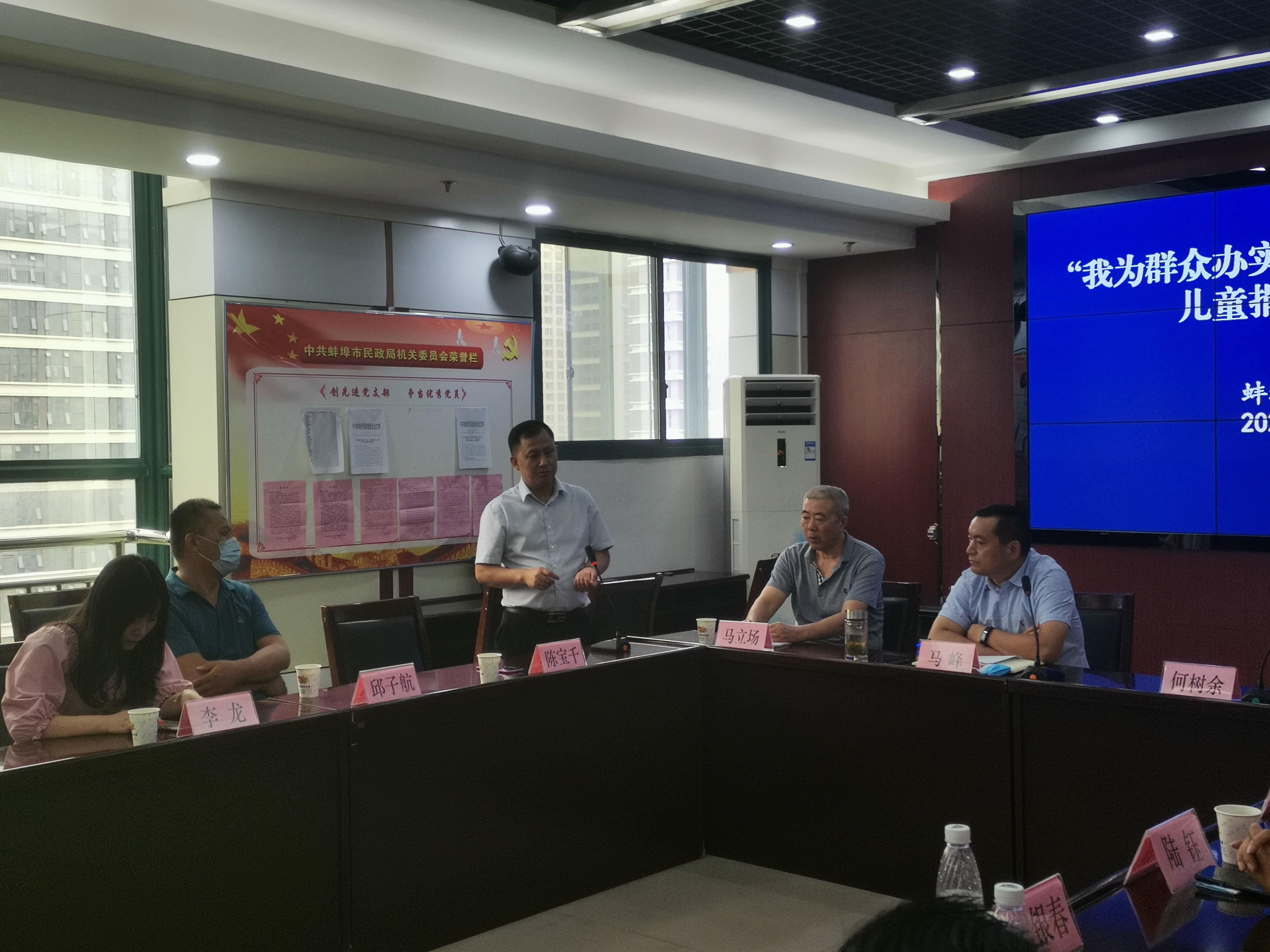 安徽省蚌埠市12名无人抚养学生得到救助