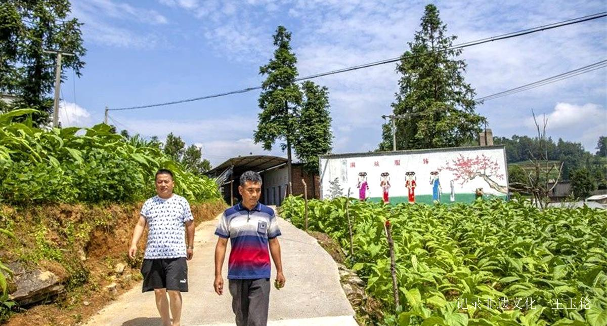 围绕产业发展主线推进乡村振兴——贵州省金沙县安洛乡宋家坪村