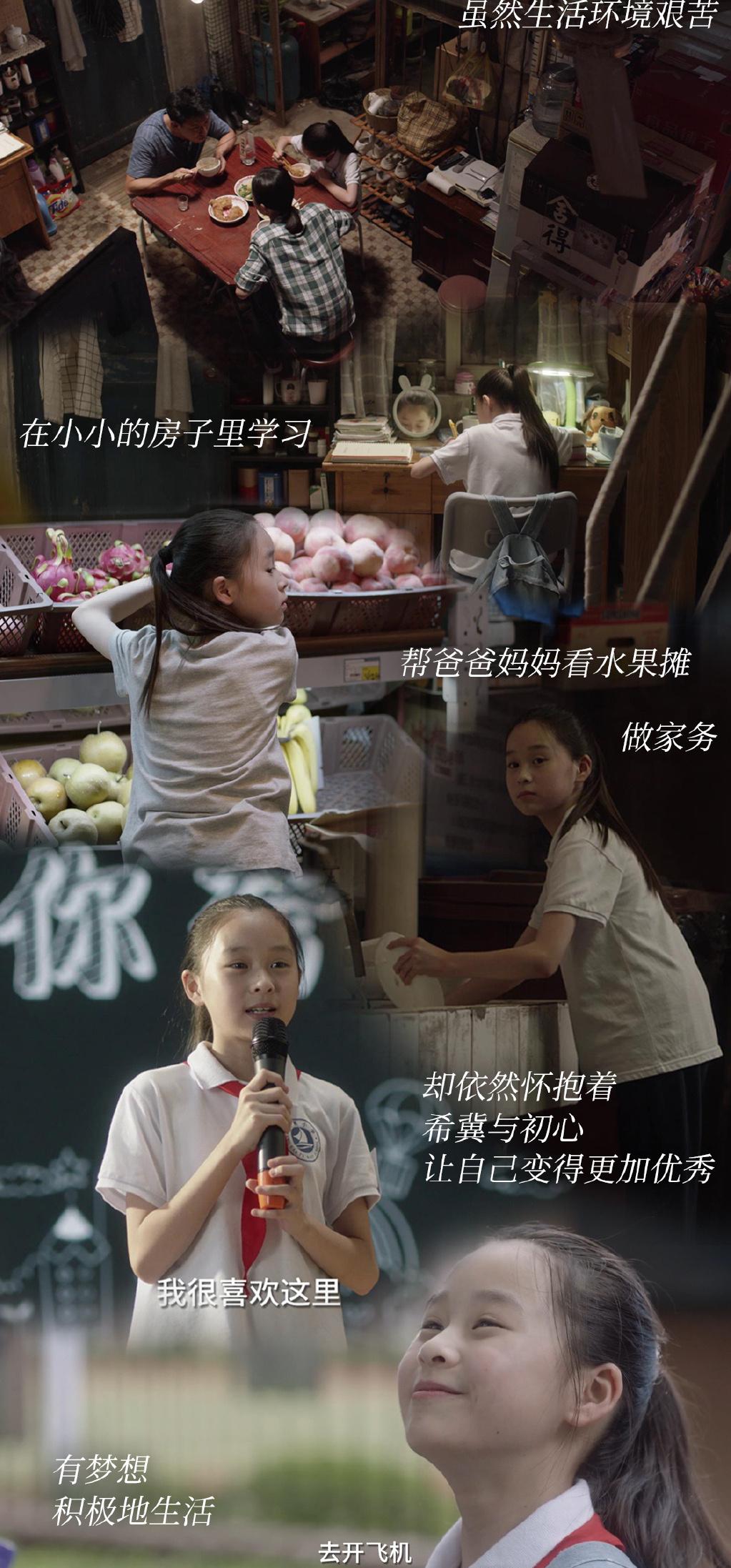"""《小舍得》大结局:四个孩子获得快乐童年,唯有一人成""""大赢家"""""""