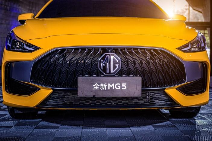 平民轻奢潮跑 全新MG5正式亮相 颜值爆表