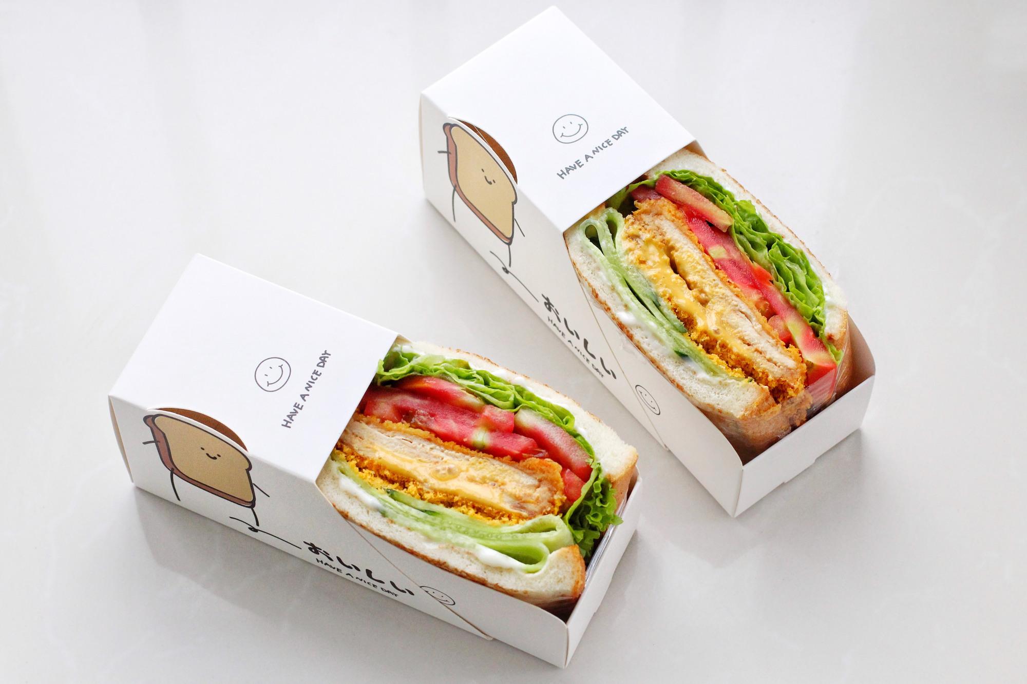 自制无油爆浆鸡排三明治,干净卫生比外卖健康,少花钱吃得还过瘾 美食做法 第14张