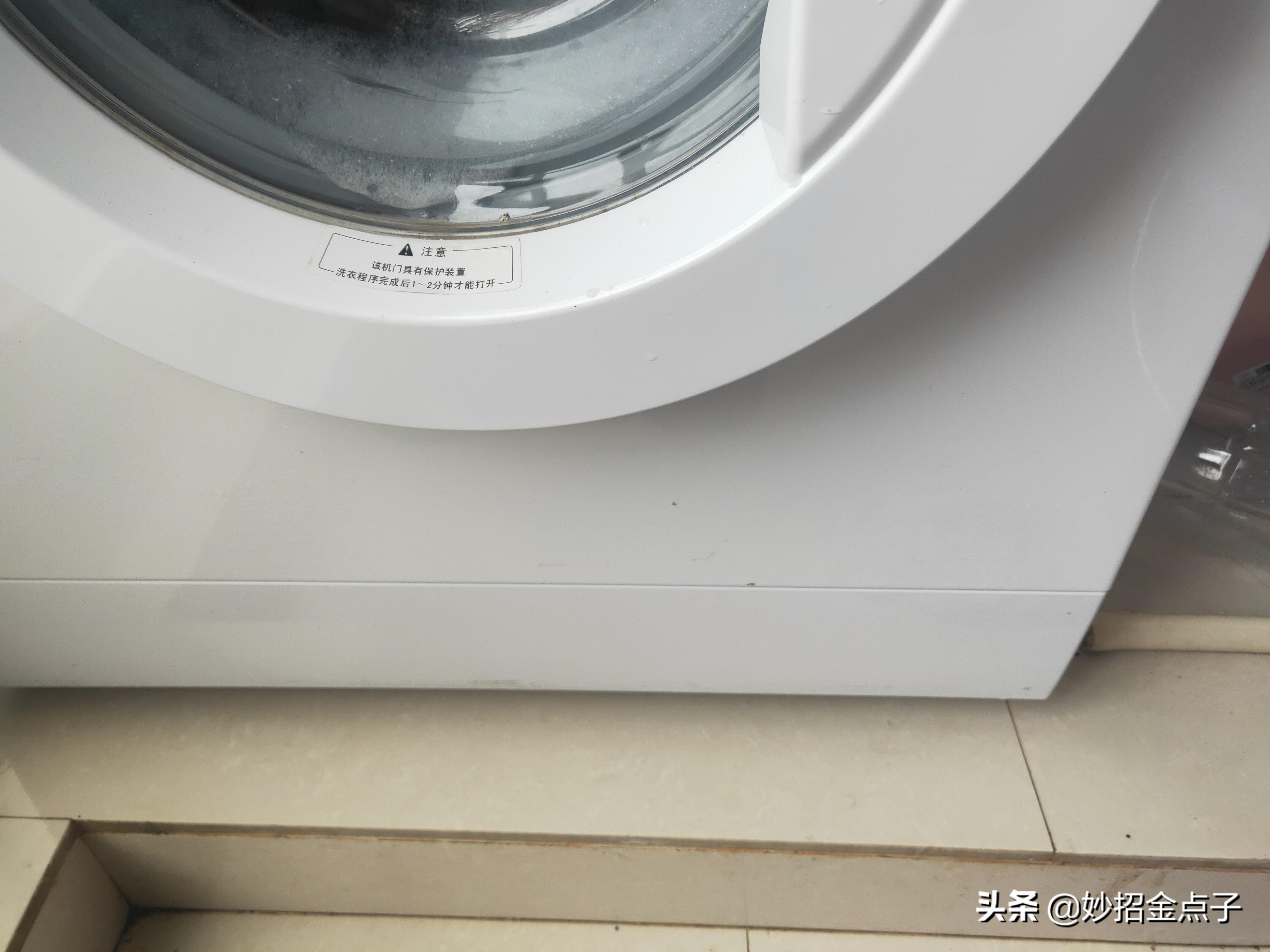 滚筒洗衣机脏了别急只需拆下它,简单轻松快捷5分钟搞定,厉害了 家务卫生 第7张