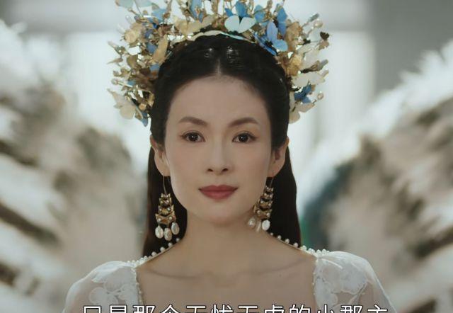 《上阳赋》剧评大反转?周一围章子怡先婚后爱,网友:太上头了