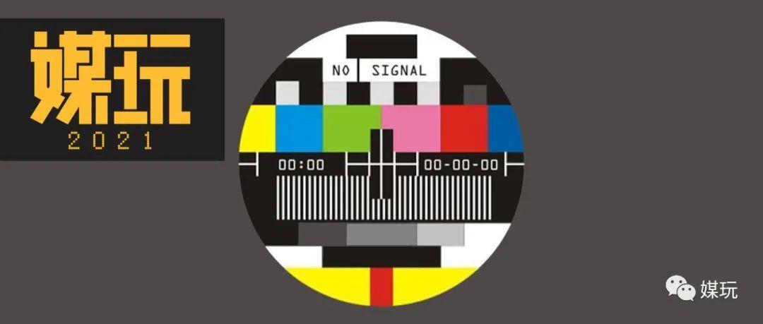 """为什么没有""""上海卫视""""和""""福建卫视""""?这是卫视命名背后的故事"""