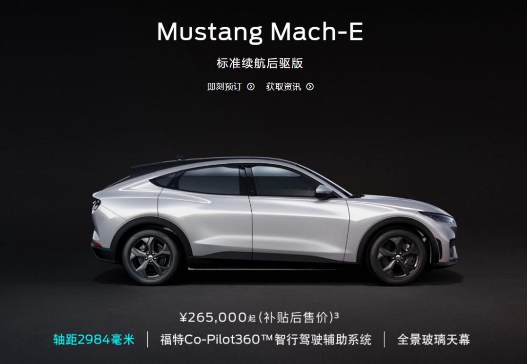 终于知道,为什么越来越多东莞人想买电动车了...