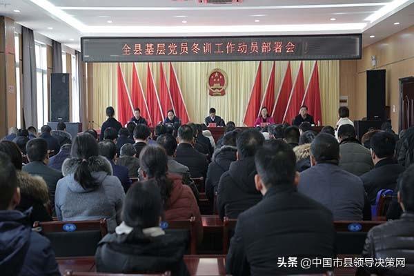 江苏响水县张集中心社区抓实党员冬训冬学和安全生产工作