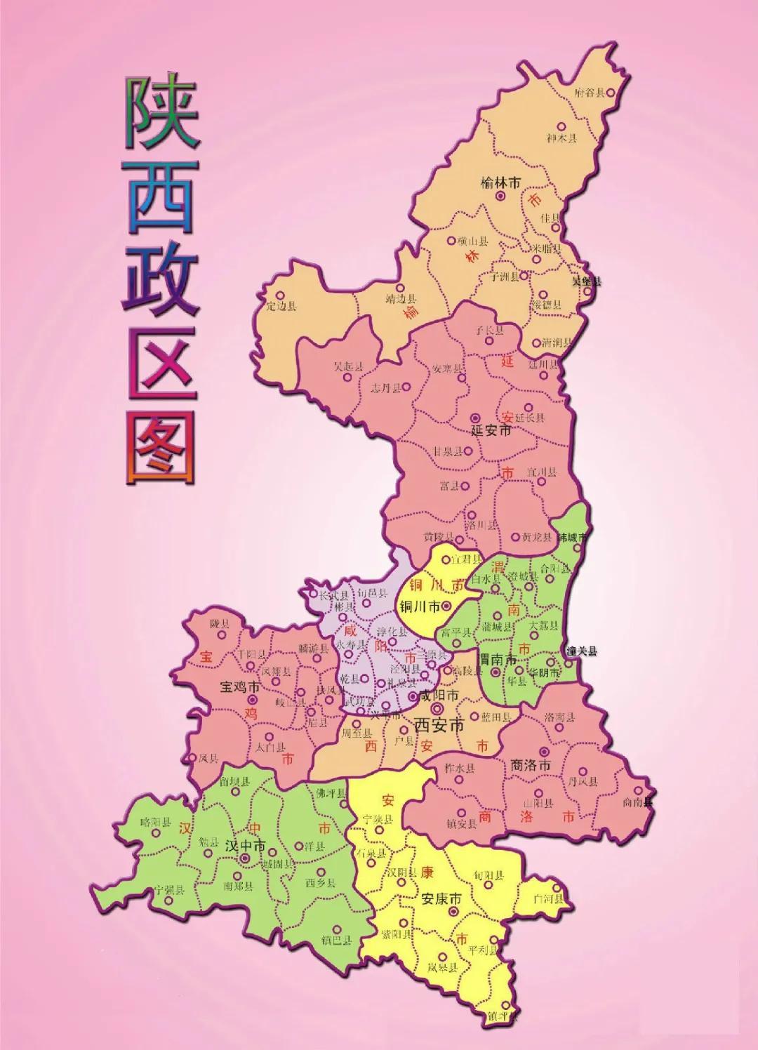 陕西省宝玉石资源概况(宝石篇)