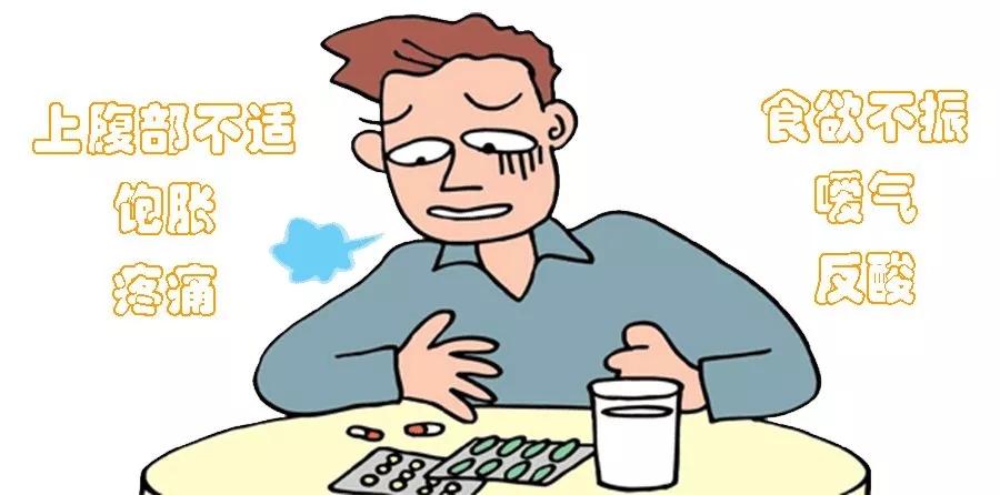 為何胃病老不好?哪些行為最傷胃?生活習慣要注意,一文說清