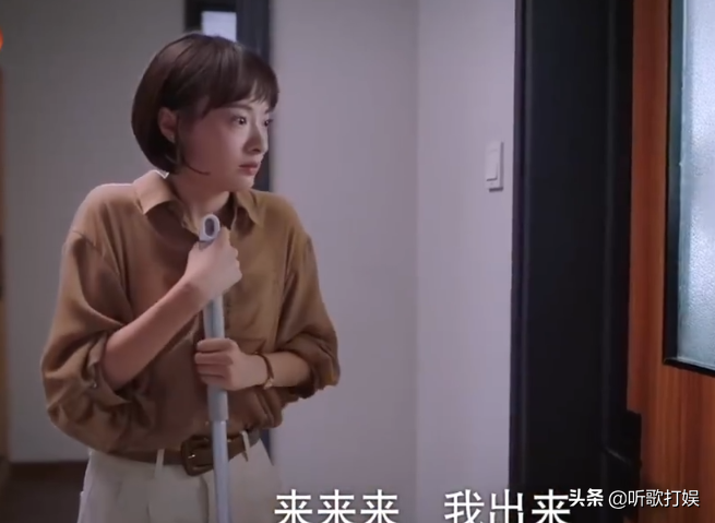 贺子秋截胡齐明月的房子,还发现她的秘密,他们能走到一起吗?