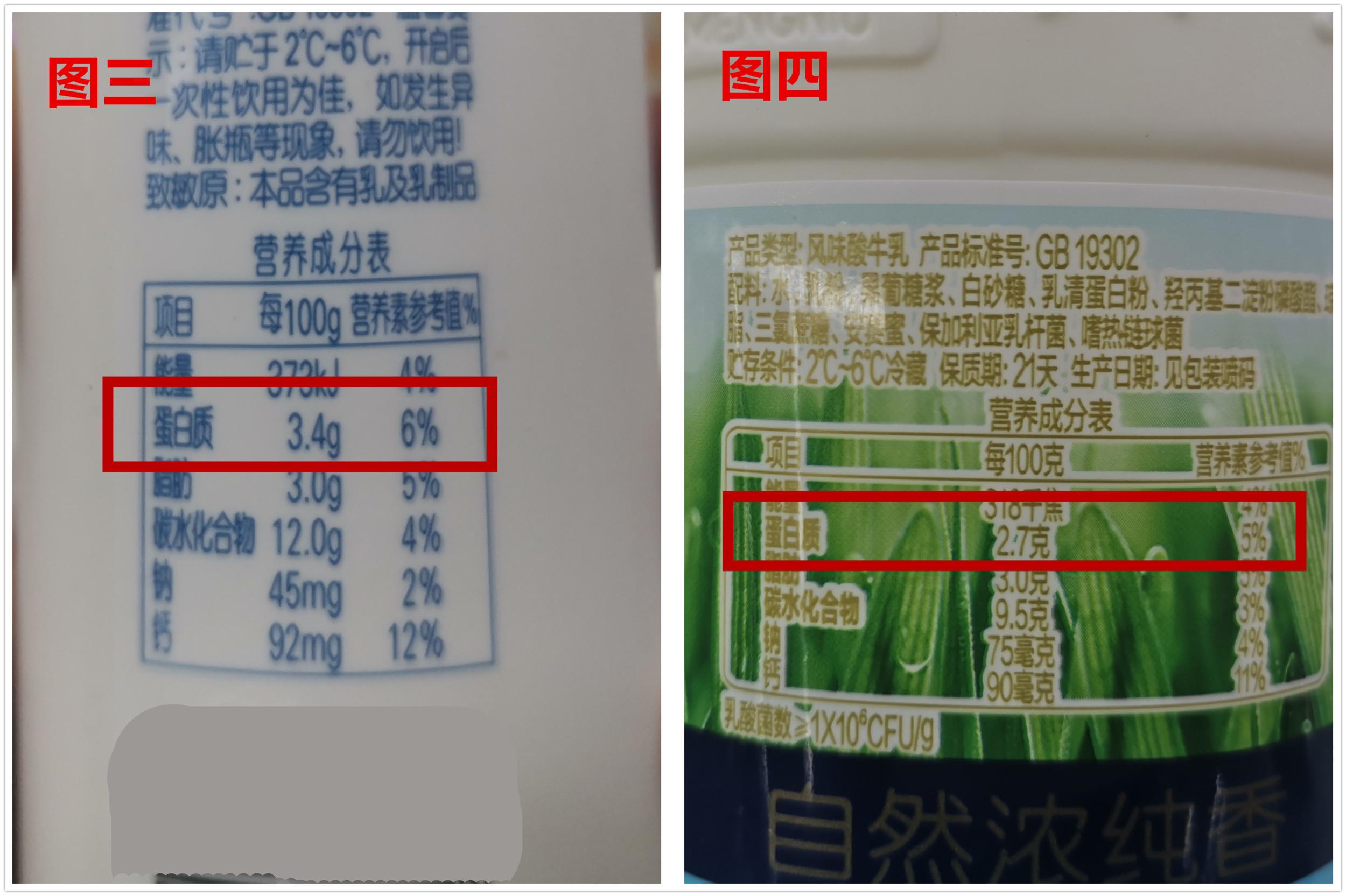 买酸奶,别管品牌和价格,看包装上3个指标,轻松挑到好酸奶