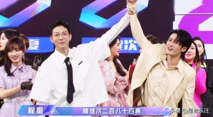 《追光吧哥哥》收官,檀健次和胡夏巅峰对决,刘维终于圆了出道梦