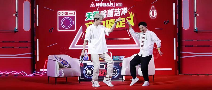 """《为歌而赞》308亿曝光量收官!4大品牌演绎""""品效销""""三重奏"""