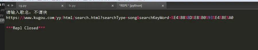 一篇文章教会你使用Python网络爬虫下载酷狗音乐