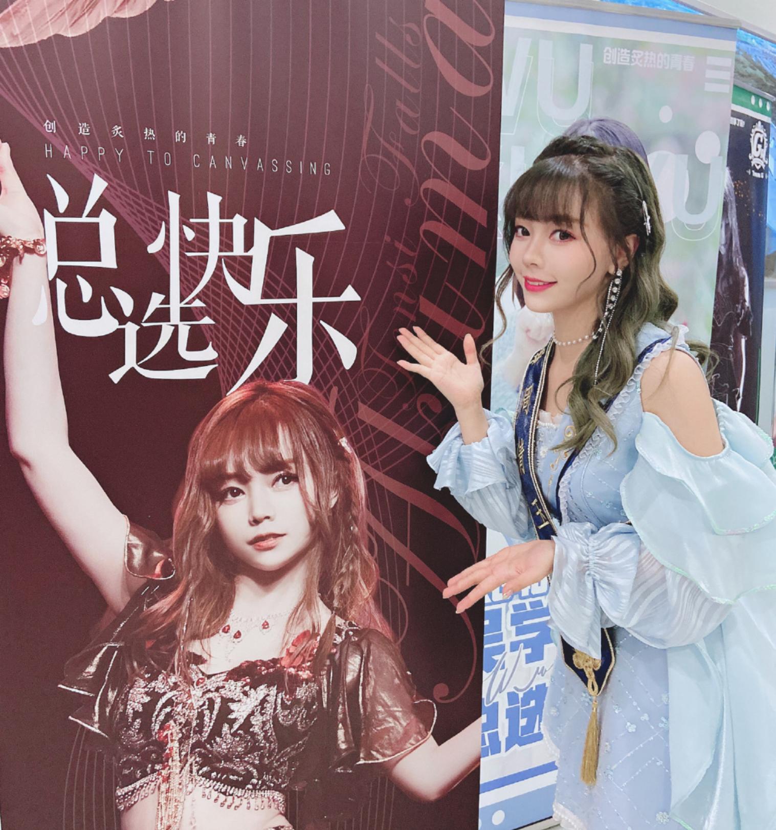 SNH48全新组合AW9浪彩少女   谈一谈该组合的可能性
