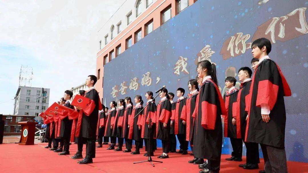 吉林省白山市第二中学举行2021年第四届学生成人仪式