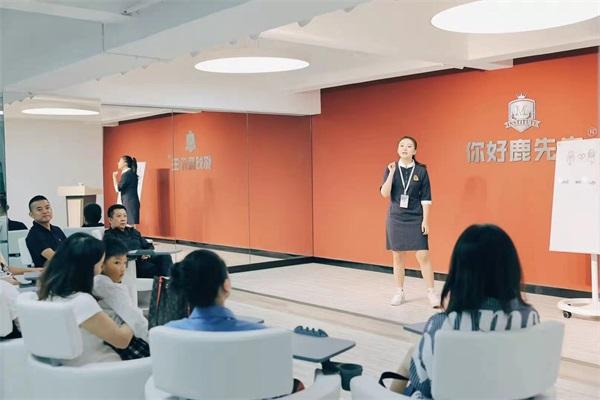 昆明鹿先生语言公学中心校区正式开业
