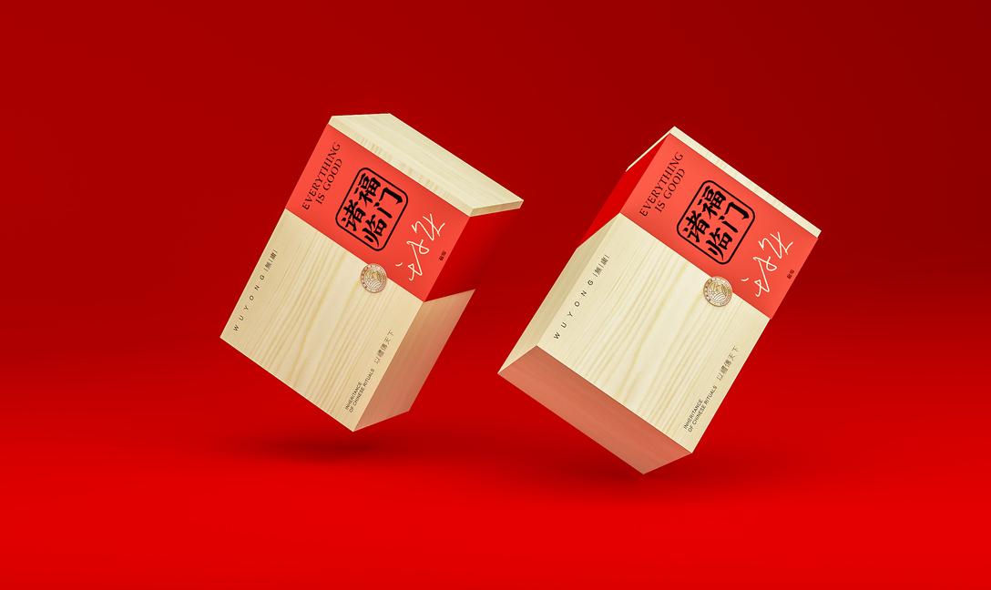 不落俗套!茶叶新年包装设计,与音乐美妙交融