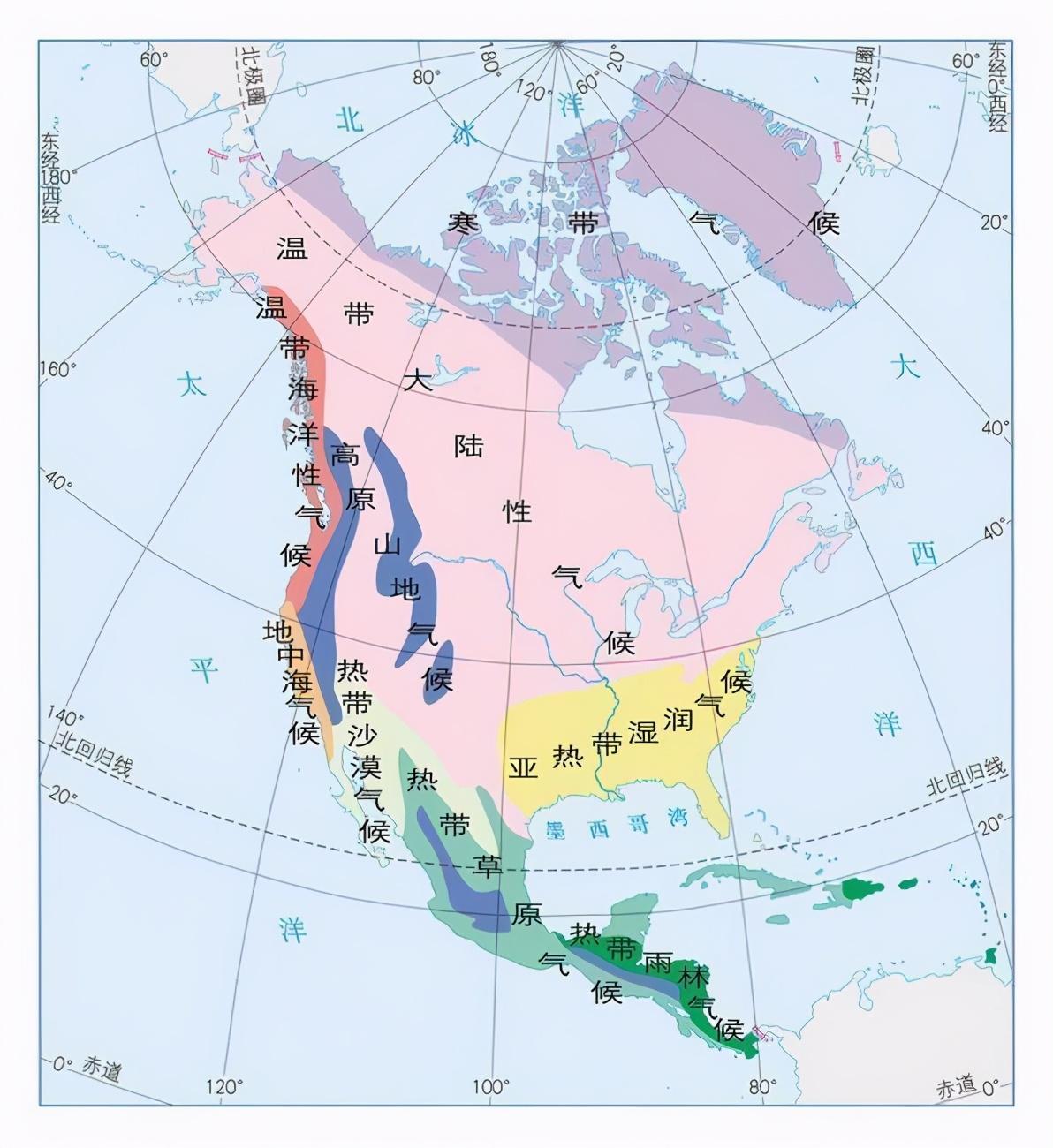 高中地理――每日讲1题(北美洲的气候、迎风坡、盛行西风)