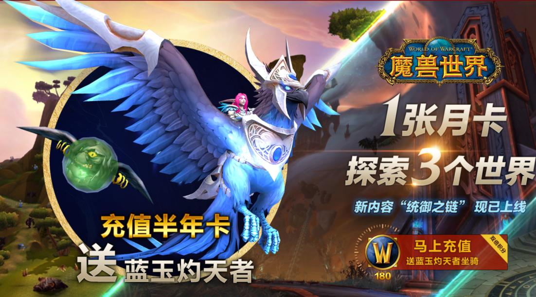 版本新面孔,《魔兽世界》9.1的新种族一览