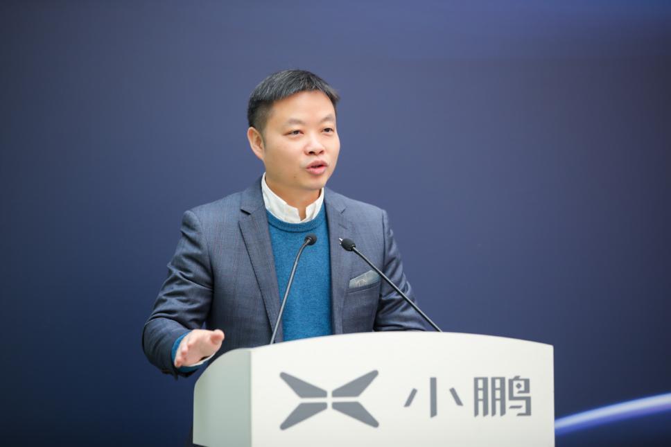 小鹏汽车与五家银行达成战略合作,获综合授信128亿元