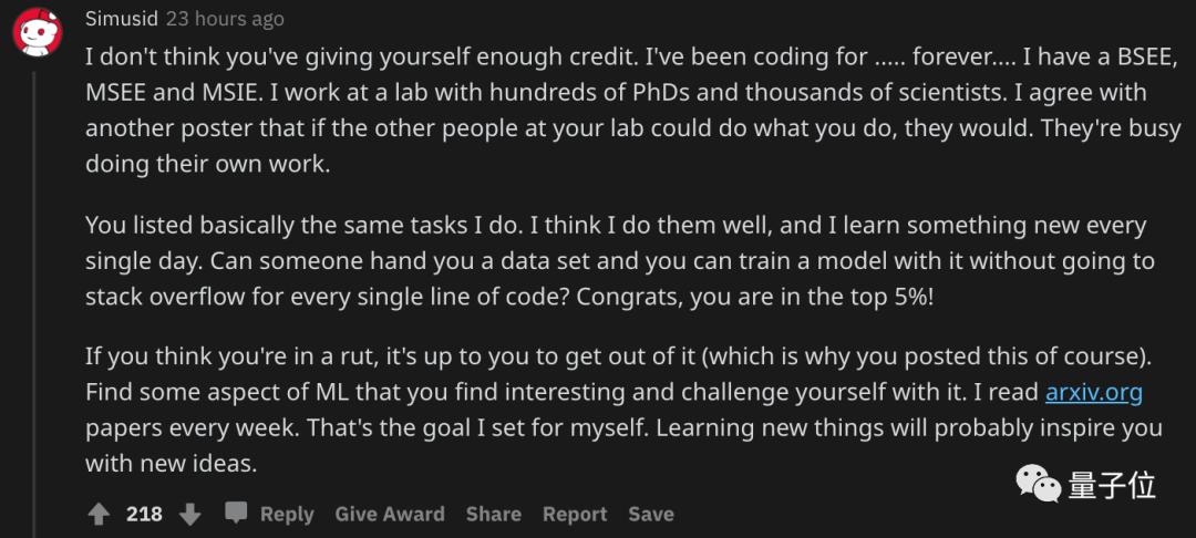 别人以为搞AI的高大上,我却觉得自己是个骗子