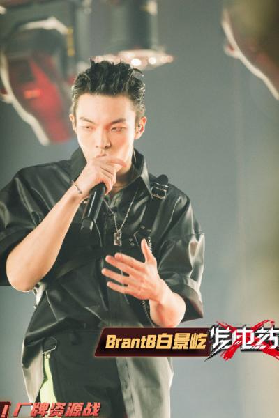 中国新说唱全国5强诞生!李佳隆王齐铭晋级,小白再次淘汰引热议