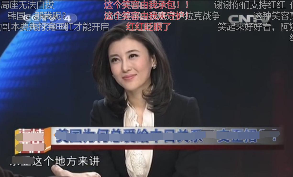 """央视记者李红的""""豪门之旅"""",丈夫公公都不靠谱,那就从此靠自己"""