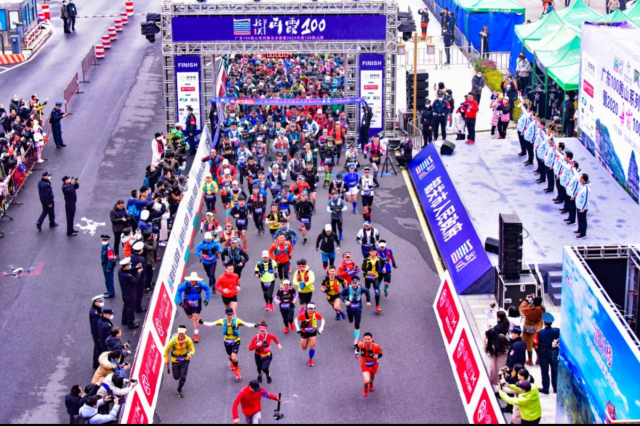 广东100跑山系列赛总决赛暨2020丹霞100跑山赛圆满收官