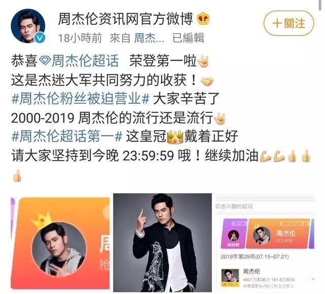李宇春今天生日,粉丝给玉米基金会捐了108万!网友:这才是偶像