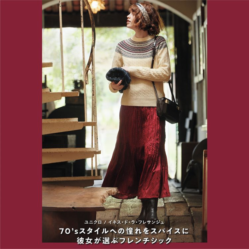 当法式浪漫与日式俏皮相遇,早秋穿出美妙化学反应,甜美也优雅