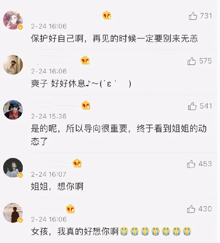"""郑爽被封杀一个月后,再出新料,网友炸了:""""她凭什么?"""""""