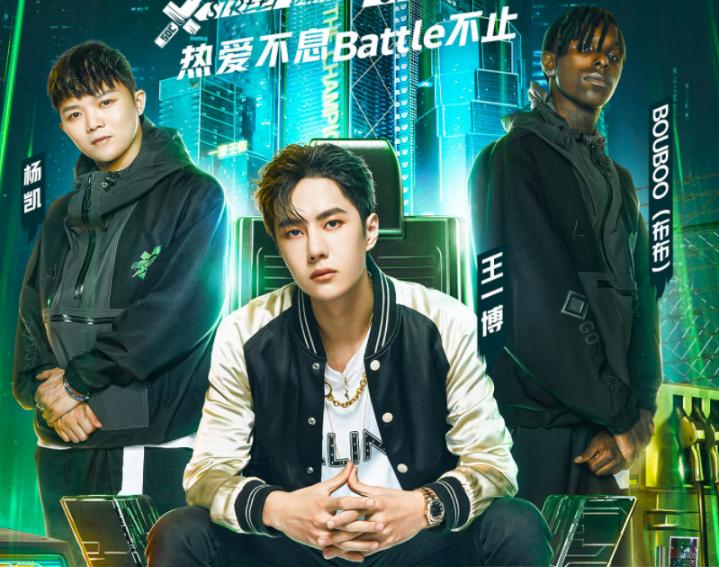 """《街舞4》即将录制,王嘉尔被顶替,但三位""""顶流""""回归不淡定了"""