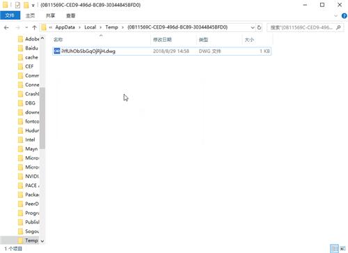 cad自动保存文件怎么打开(cad自动保存文件sv$怎样打开)