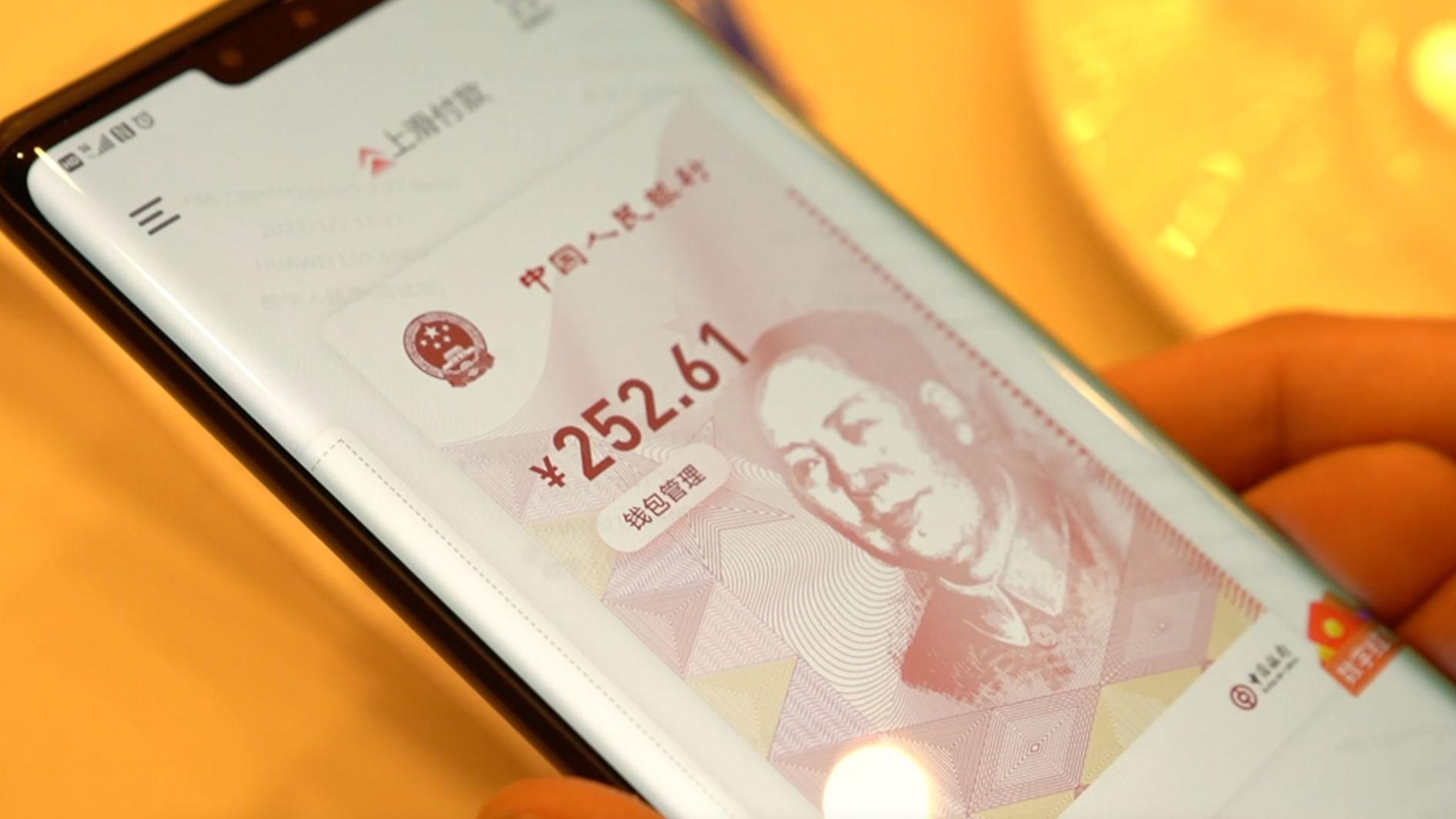 香港人先用了数字人民币,历史性的时刻来了!下一步是征服世界