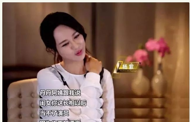 """从""""龙套""""到""""全能明星"""",杨紫的成功打了多少流量明星的脸"""