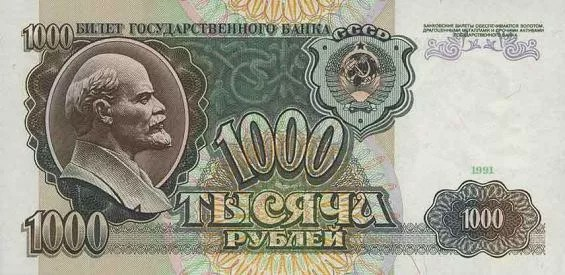 如果美元突然贬值,失去全球储备货币地位,俄罗斯怎么办?
