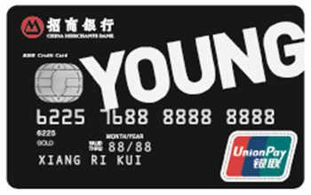 推荐 适合学生的这几张信用卡,额度集锦