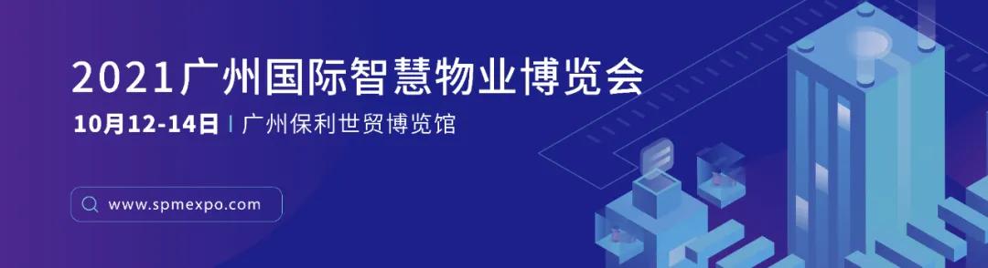 广东物协鲁军:三十载见证行业向上 新范式引领行业新发展