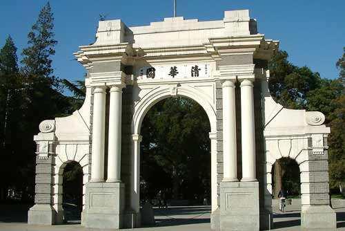 疫情期间想去名校学习却不想出国?你知道哪些海外名校在中国拥有分部吗?