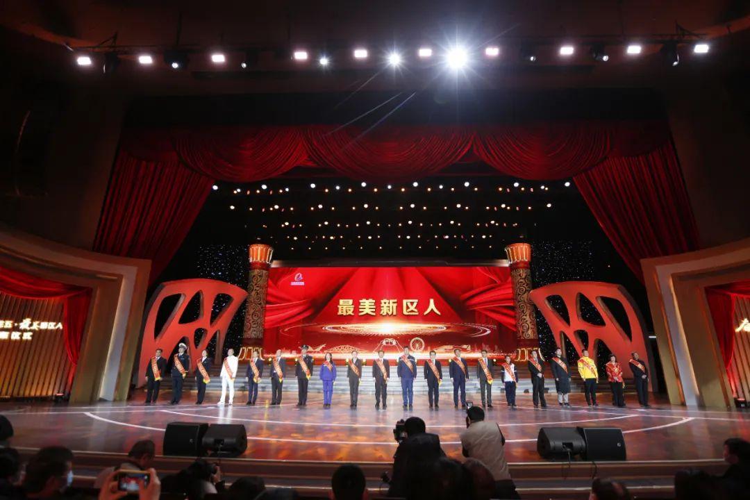 """青岛西海岸新区发布""""奋斗十三五 最美新区人""""光荣榜"""