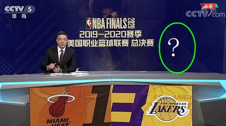 """央视复播NBA很低调!五佳球集锦""""热场"""",嘉宾席空无一人"""