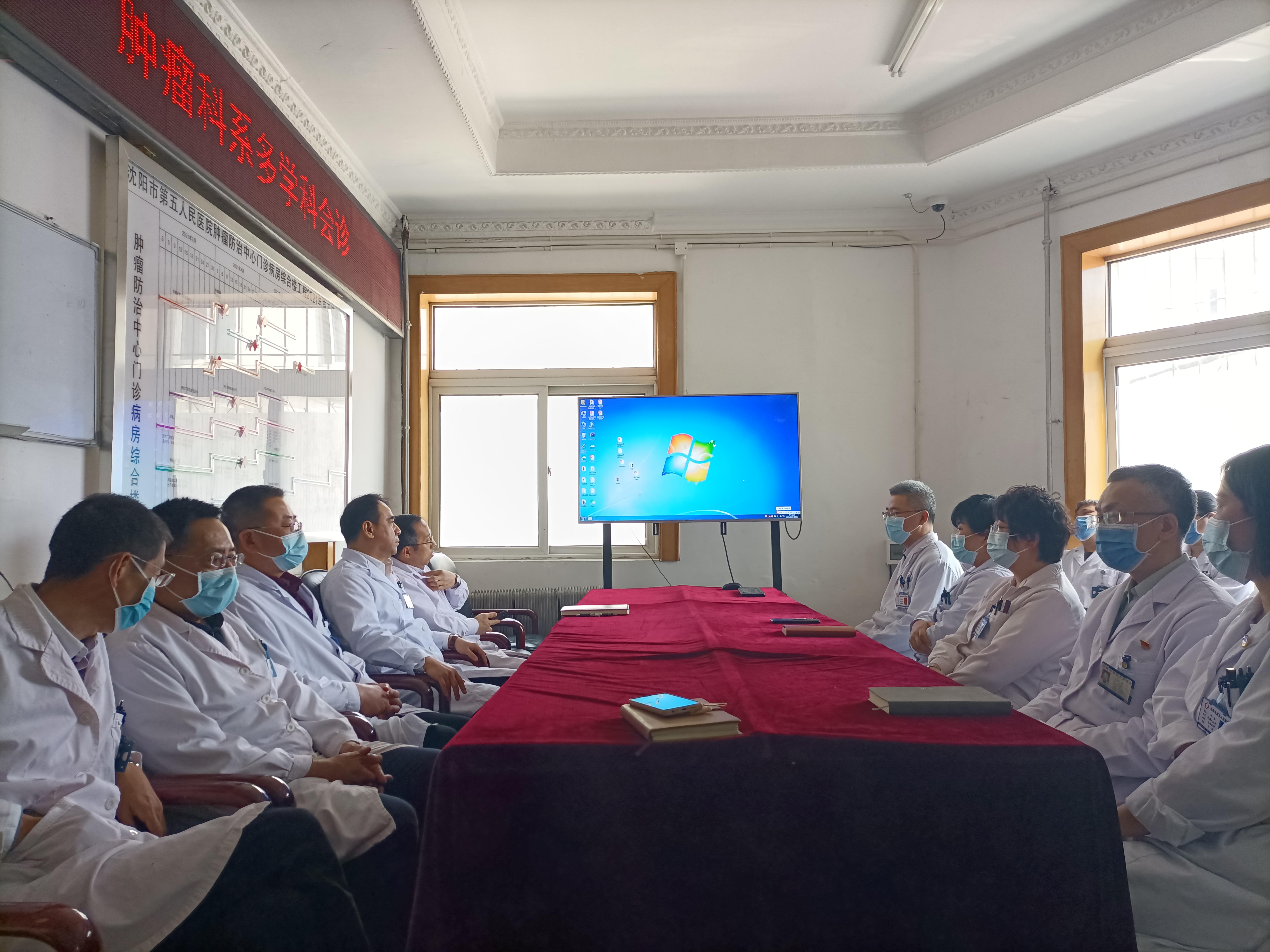 沈阳市第五人民医院肿瘤以最强阵容,为患者量身打造最优治疗方案
