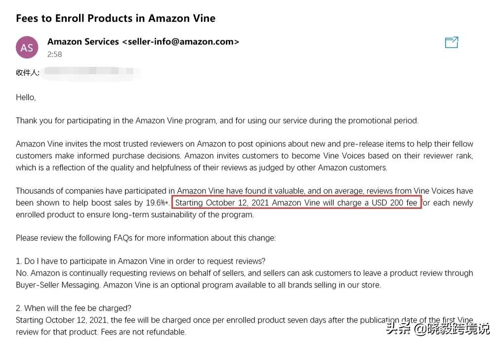 10月12日起,亚马逊Vine计划要收费了,200$/Asin!抓紧使用