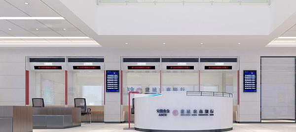 银行办事大厅加入智能排队叫号系统创新服务理念