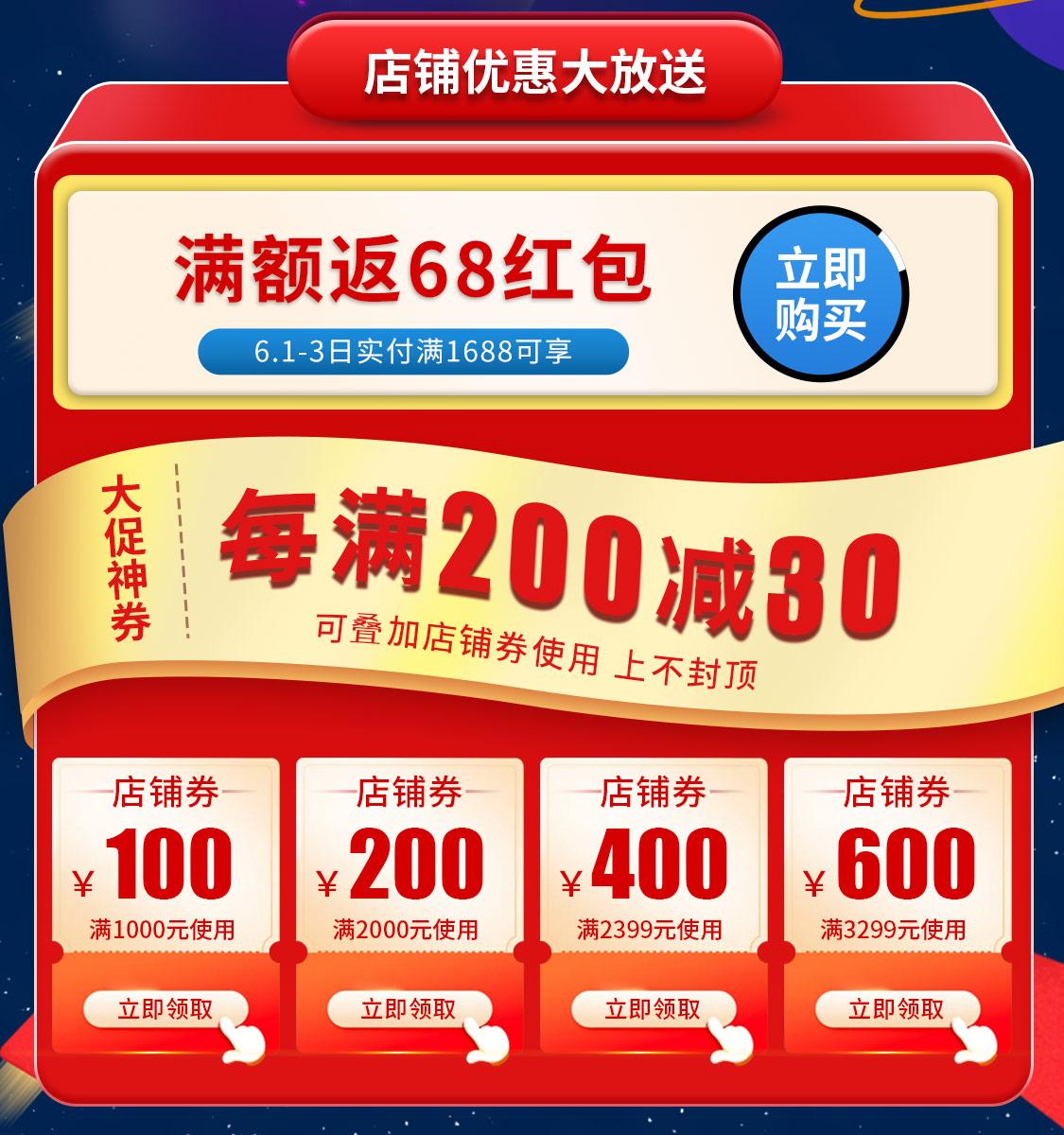 京东意狄讴厨卫2021持续发力 引燃618年中狂欢节