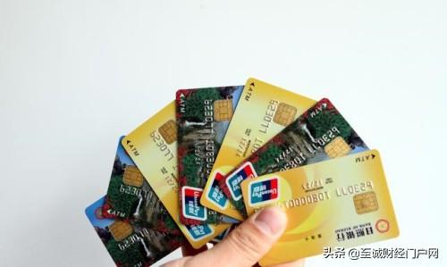 信用卡发卡量如此之大,到底信用卡是如何赚钱的?