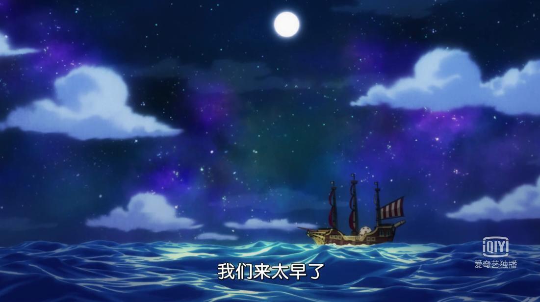 海賊王969留下的疑問,羅傑船上的蛋是什麼,另一片海域的王是誰
