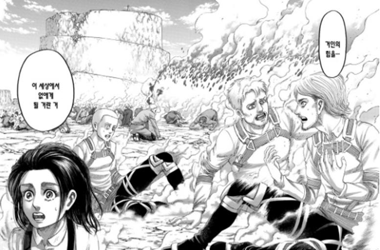 《進擊的巨人》最終話更新,調查兵團全員存活,兵長結局意難平